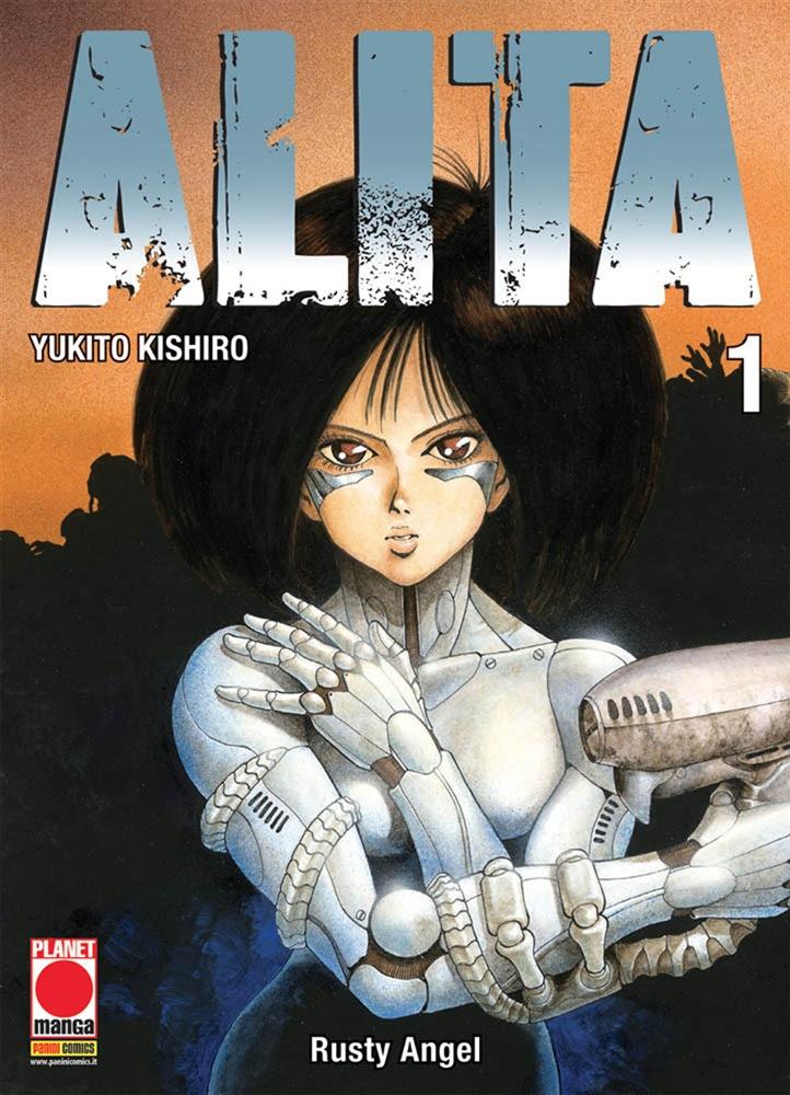 """Recensione Fumetto: """"Alita l'angelo della battaglia"""" di Yukito Kishiro"""