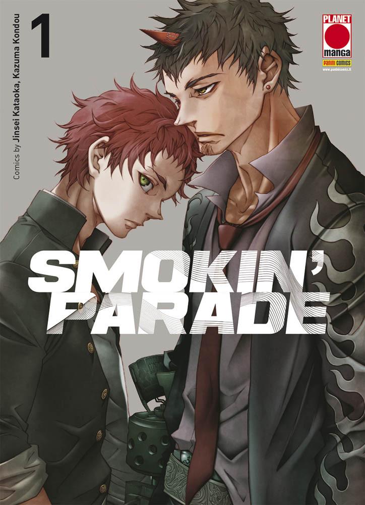 Recensione fumetto: Smoking Parade di Katoka Jinsei e Konduo Kazuma.