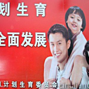 IFD: La mia Cina, il figlio unico.