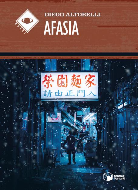 """Recensione: """"AFASIA"""" – Diego Altobelli"""
